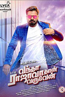 Vantha Rajavathaan Varuven (2019) Tamil Movie Online in HD