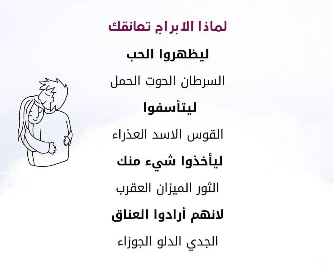 السرطان Quran Quotes Love Quran Quotes Quotes