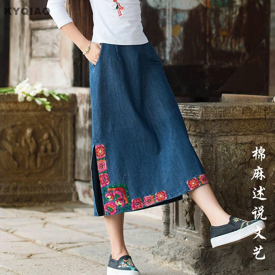 62c9d3b899 KYQIAO Women long denim skirt 2018 female autumn Spain style hippie ethnic  long dark blue embroidery slit denim skirt faldas-in Skirts from Women's  Clothing ...