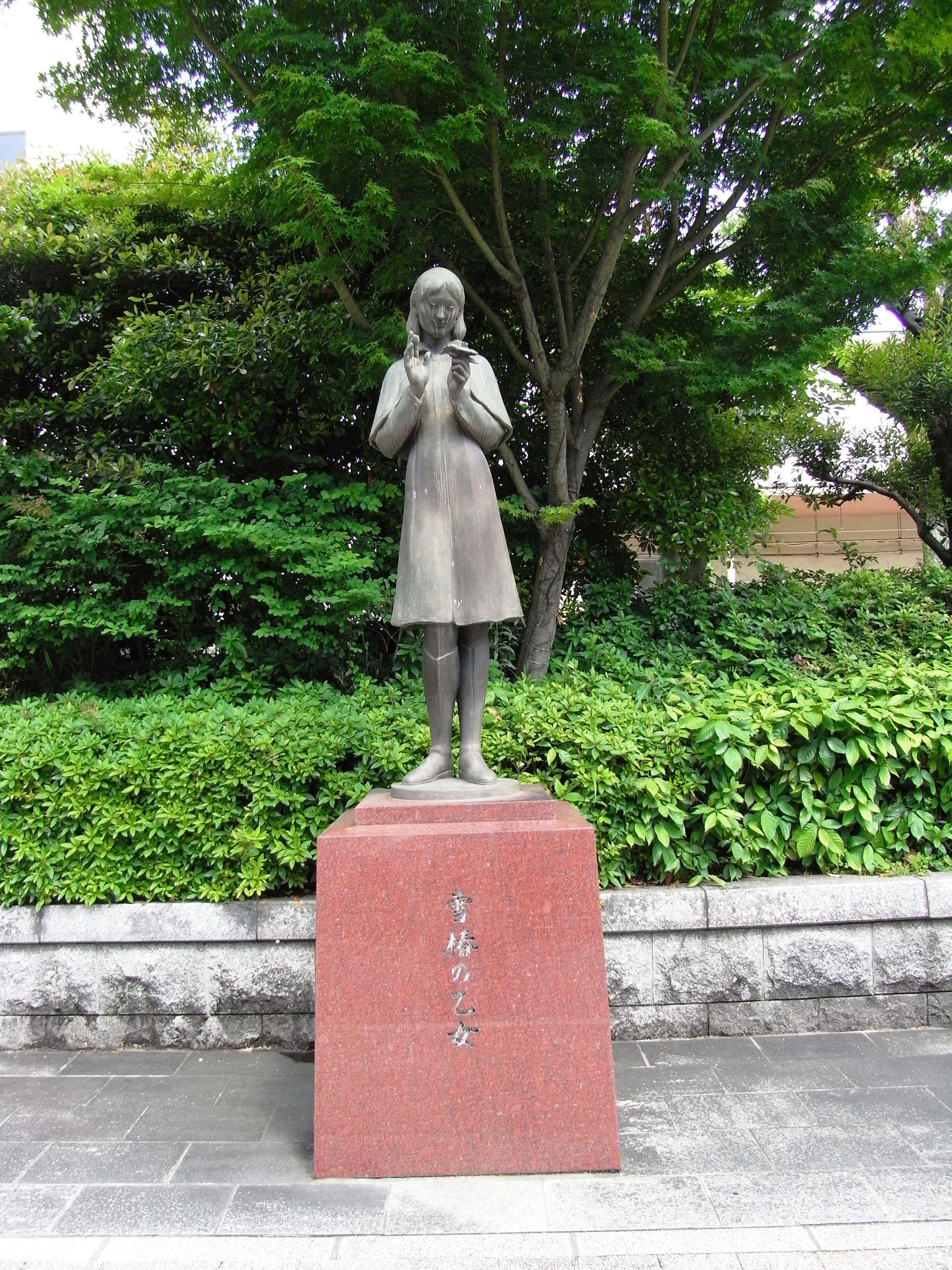 Statue in memory of Sadako Sasaki in Naka-ku, Hiroshima, Japan | I ...