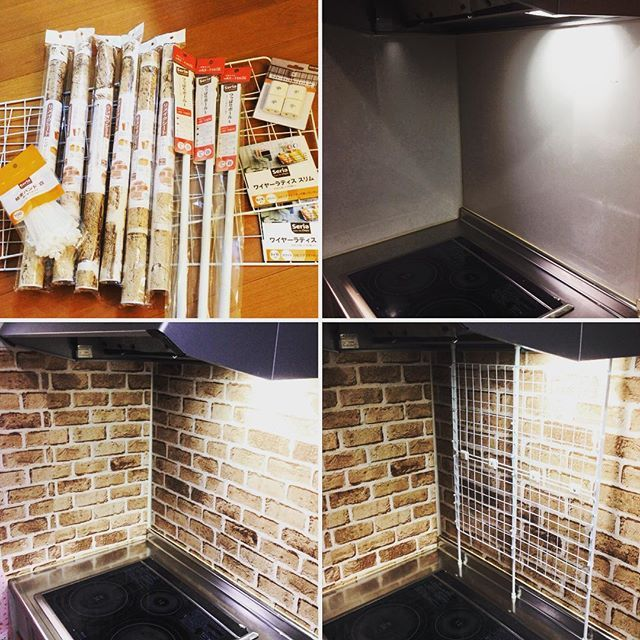 キッチン大改造 インスタでみなさんの投稿を真似させてもらいました