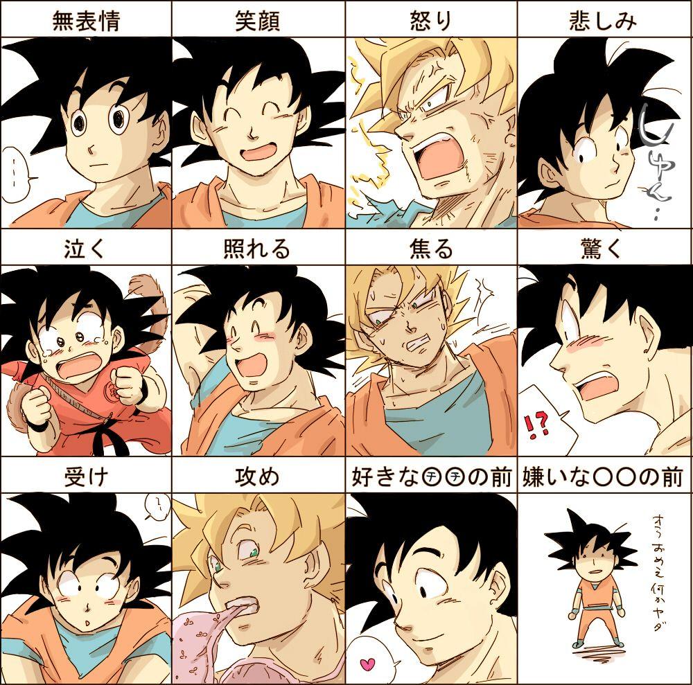 Mystic Mew Anime Dragon Ball Super Dragon Ball Artwork Dragon Ball Goku