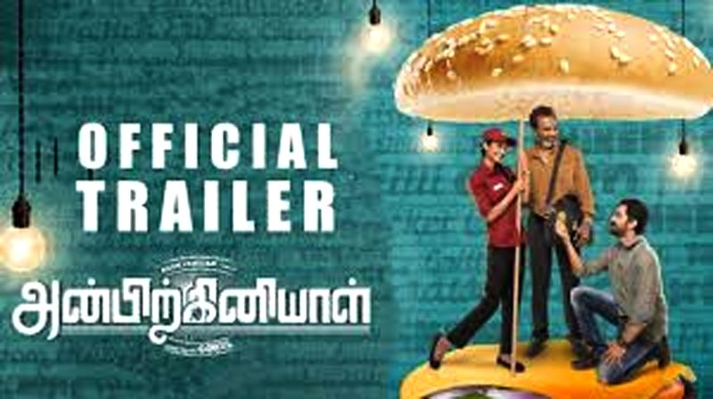 Anbirkiniyal Official Trailer