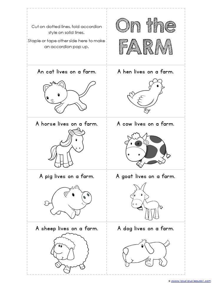 Farm Theme Mini Accordion Coloring Book Free Farm Animals Unit