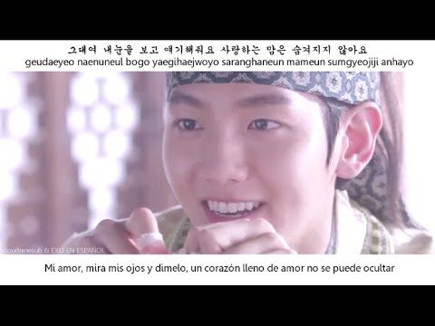 CHEN, BAEKHYUN, XIUMIN (EXO) - For You (Scarlet Heart Ryeo OST - u form küchen