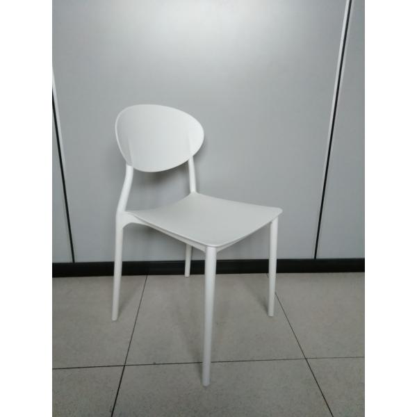 Sedie In Polipropilene Da Giardino.Sedia Gio Contract Bar Sedie Polipropilene Colorate Esterno