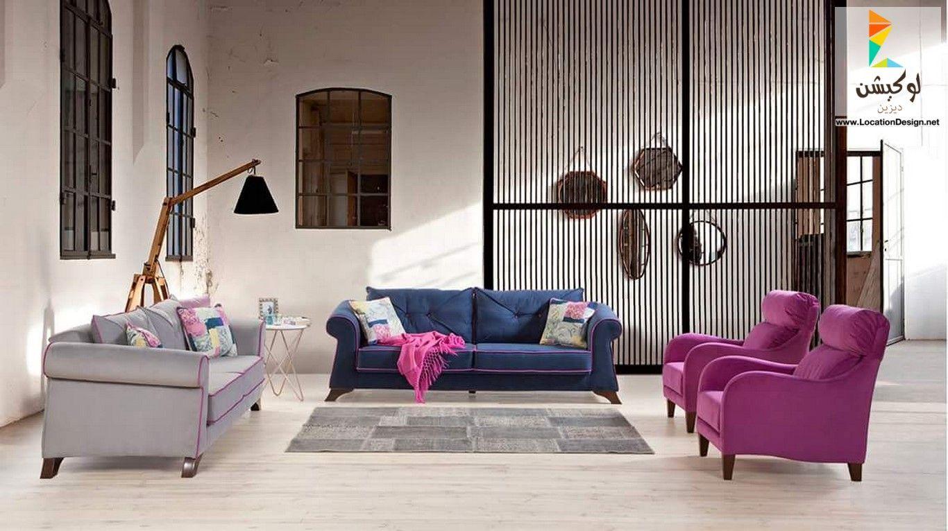 Best كتالوج صور انتريهات مودرن 2019 2020 Modern Living Room 400 x 300