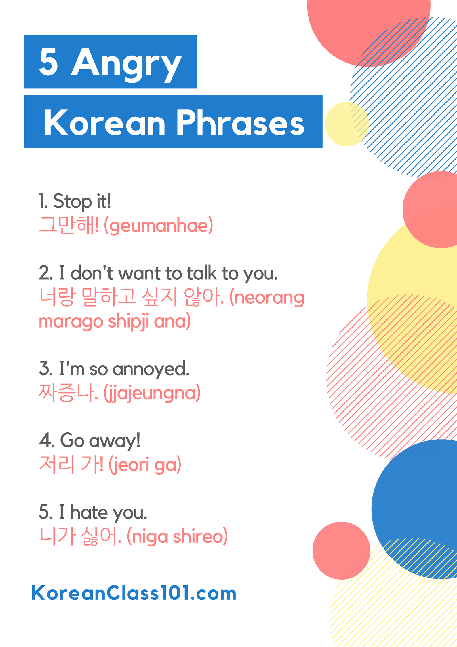 Dating in korean phrases audio
