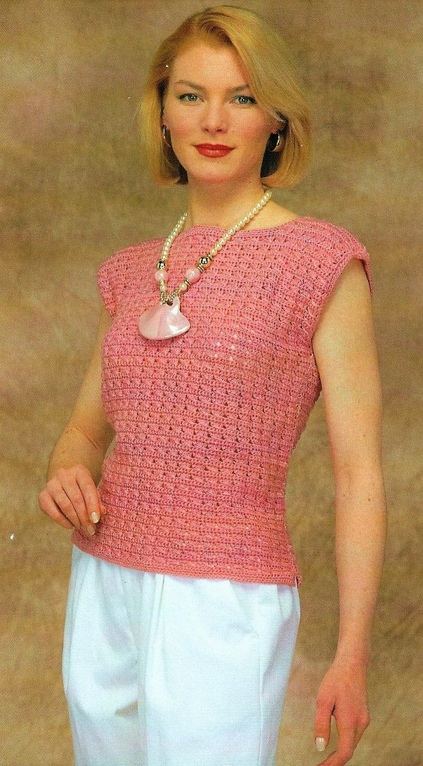 Crochet Shell Top Pattern Womens Tops Crochet Pattern Crochet