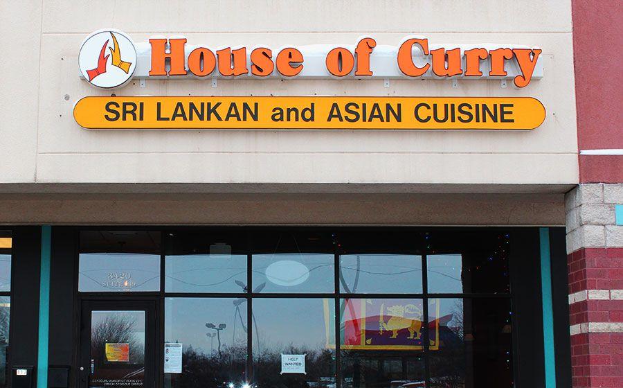 House of curry sri lankan saturday sunday buffet rosemount