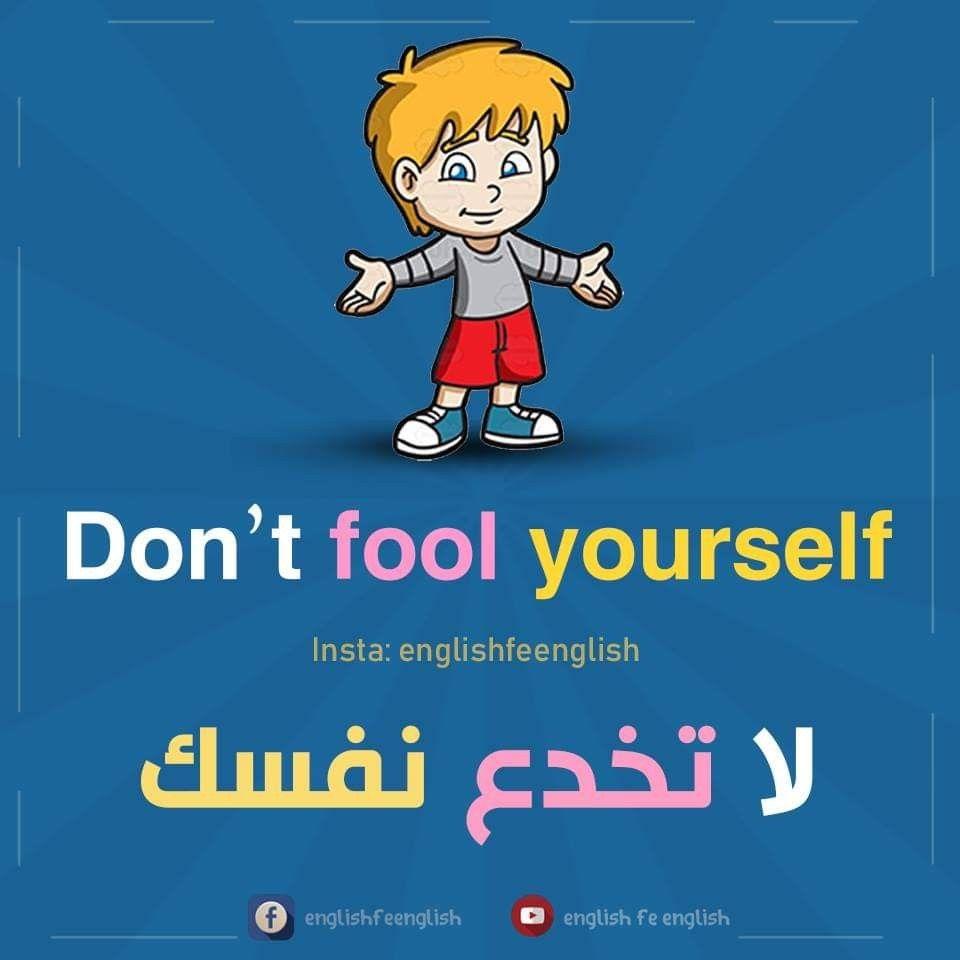 Learning Arabic Msa Fabienne English Language Learning Grammar English Vocabulary Learn English Vocabulary