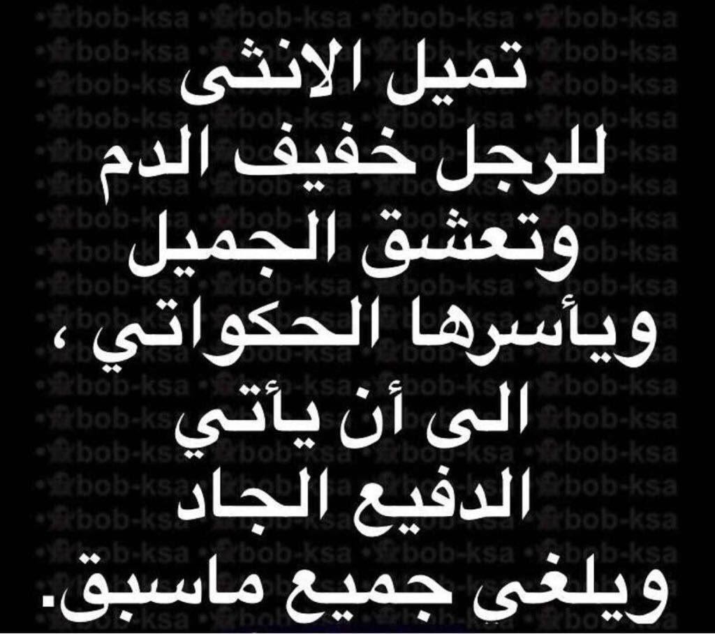 عــنود الـــصي د Al3anood30 Twitter Arabic Calligraphy Calligraphy