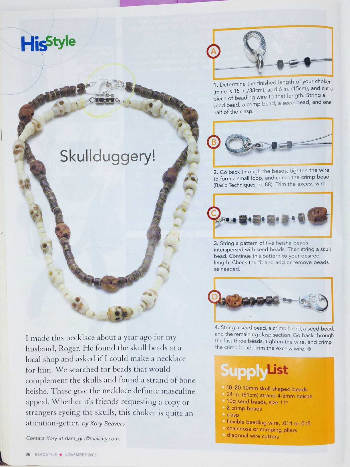 Our Sterling Silver S Hook Featured In Beadstyle
