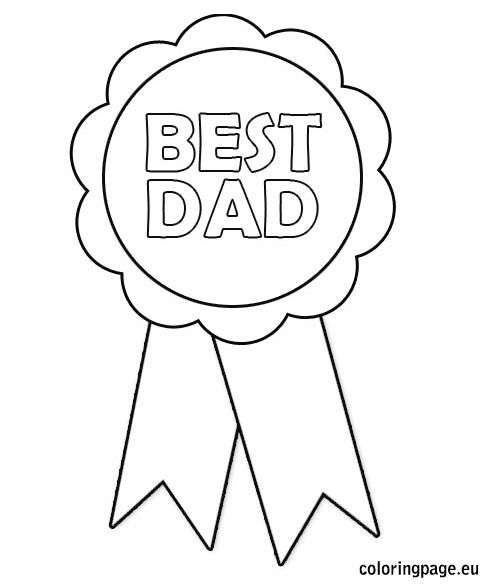 Father S Day Rosette Father S Day Printable Father S Day Card