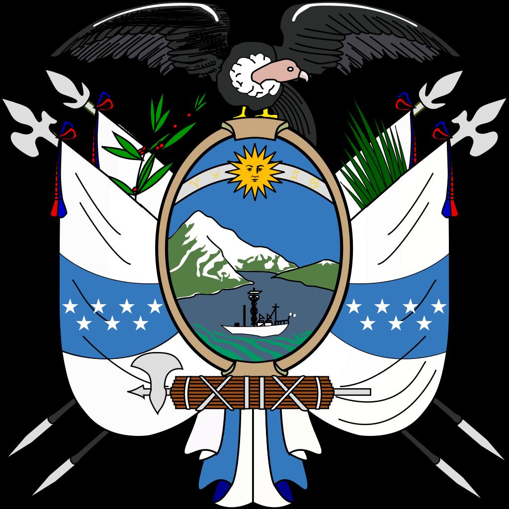 Resultado de imagen para escudo del ecuador de 1845 (con