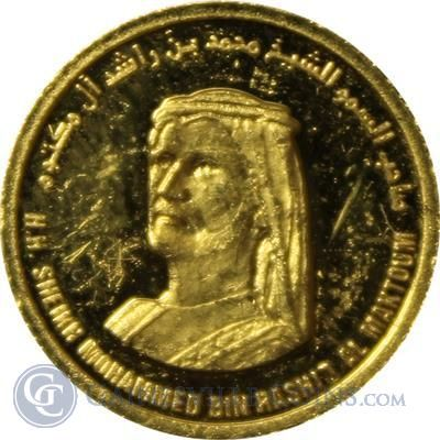 2009 Dubai 1 10 Oz Gold Palm Jumeirah 9999 Pure Gold And Silver Coins Pure Products Gold Coins