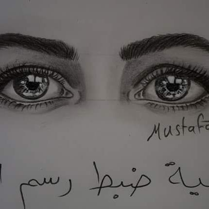 Pin By Shimaa Essam On رسم Instagram Photo Photo Art