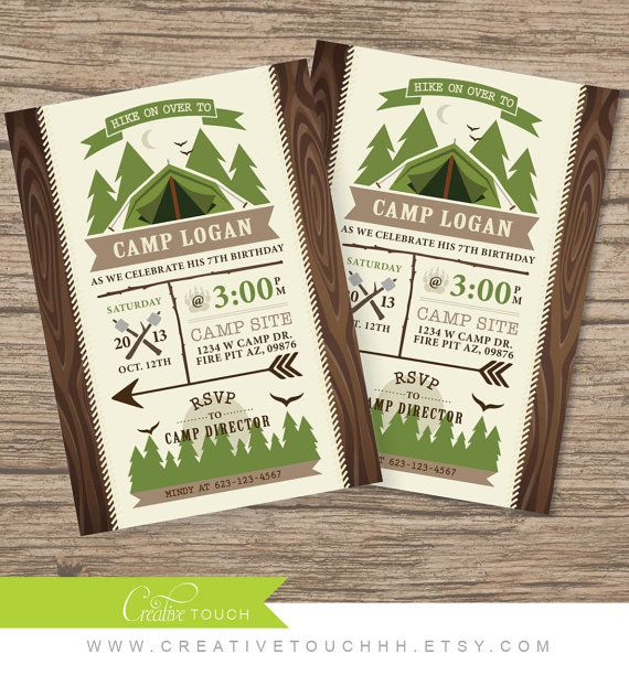 Camping Theme Invitations: Camping Invitation, Camping Invite, Camping Party