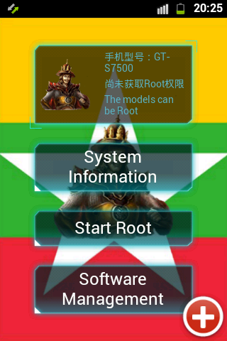 Android Rooting: PRO MYANMAR ROOT APK FOR ANDROID | gol in