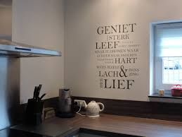 Muur Decoratie Ideeen : Ideeen voor woonkamer muur u artsmedia