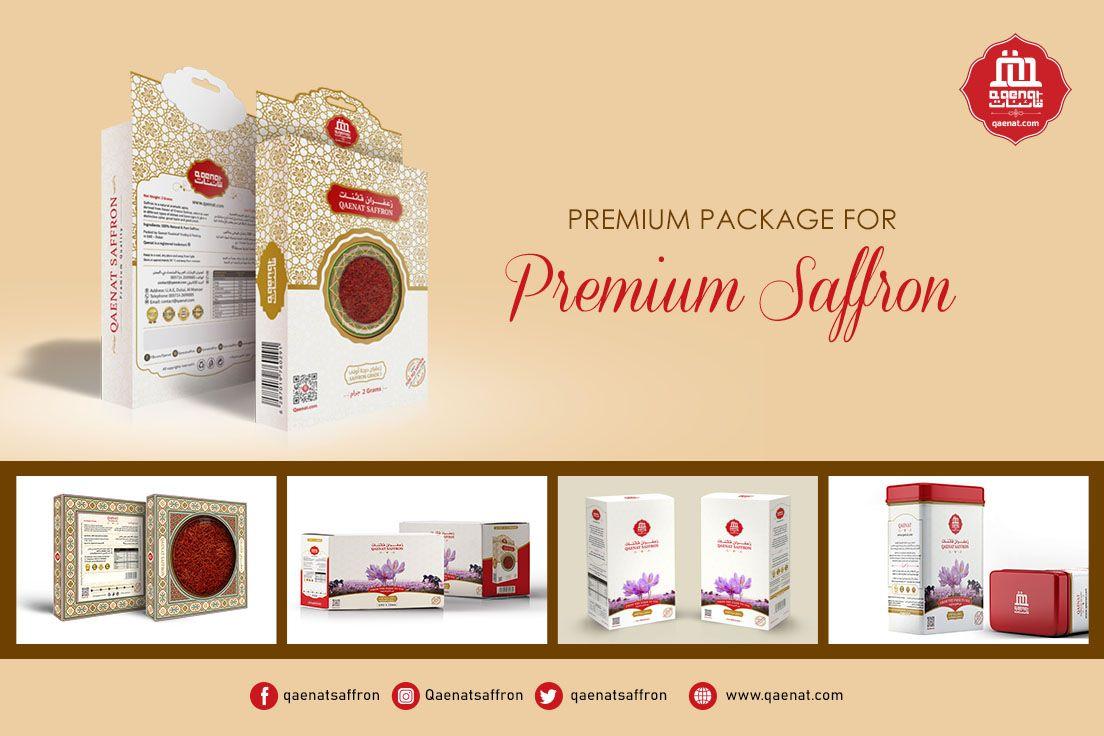 Premium Package For Premium Saffron Premium Packaging Saffron Pure Products