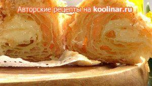 Слоенное тесто( тисячелистник) беспроигришный варинат (дуэль)