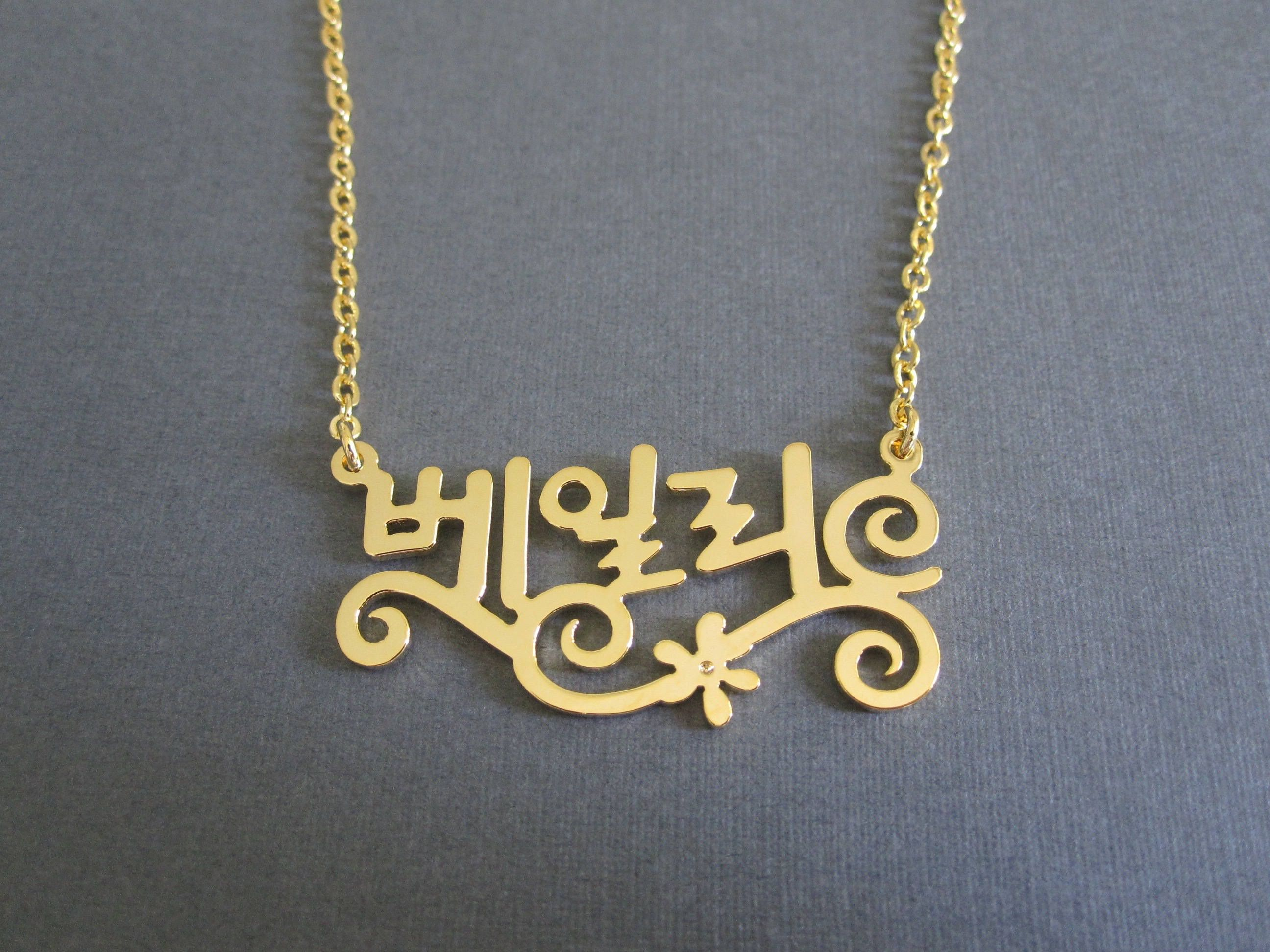 swirly korean pin personalized necklace pendant vines hangul gold name with