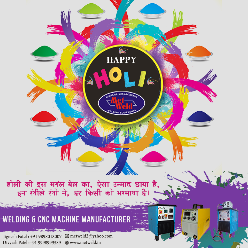 Holi is an extraordinary time of year to recollect the ...