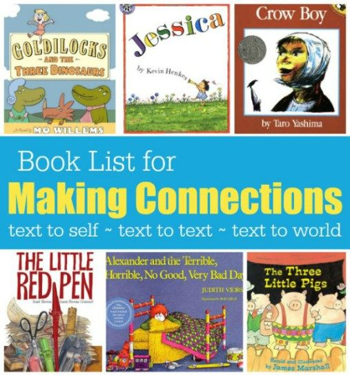Book list for Making Connections - This Reading Mama