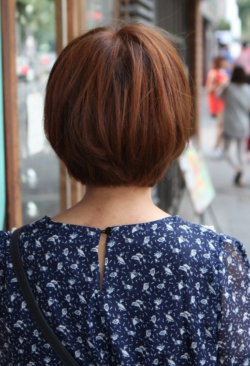 Back View Of Cute Korean Bob Haircut K Pop Hairstyles Haircuts