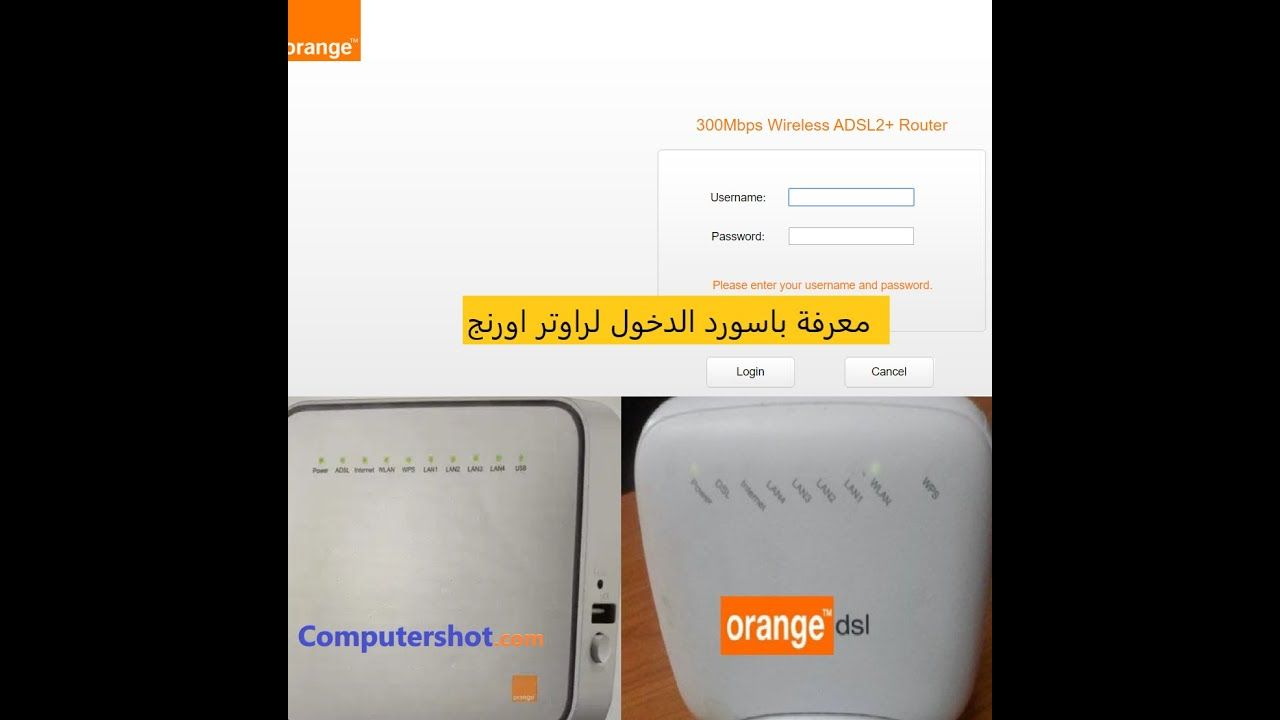 باسورد الدخول علي راوتر اورنج موديل Hg531s V1 و Orange H108n Youtube Samsung Galaxy Phone Router