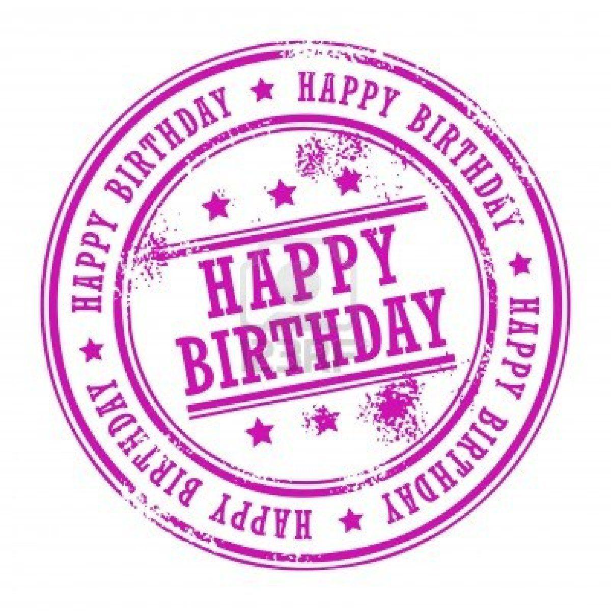 Штампы для открыток с днем рождения