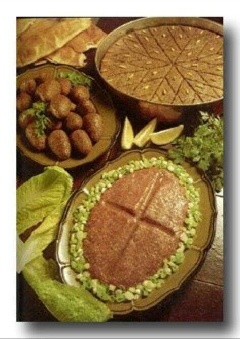 الكبب الحلبية Syrian Food Food Arabic Food