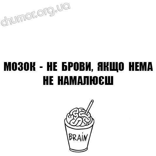 Козацький гумор - по-справжньому смішні жарти виключно  українською.Український Trollface be4bccd8f1bd1