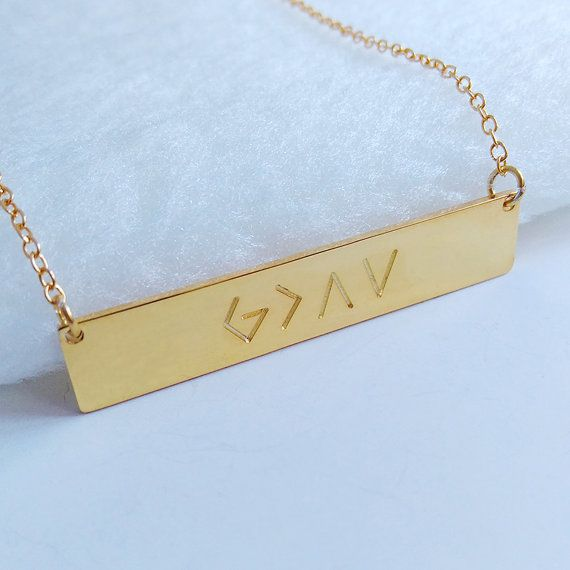 God Is Greater Than The Highs And Lows Necklace Gold Bar