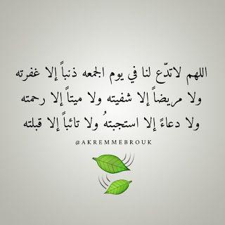صور اسلامية مكتوب عليها ادعية دينية جميلة وكلام جميل جدا Photo Islamic Pictures Peace