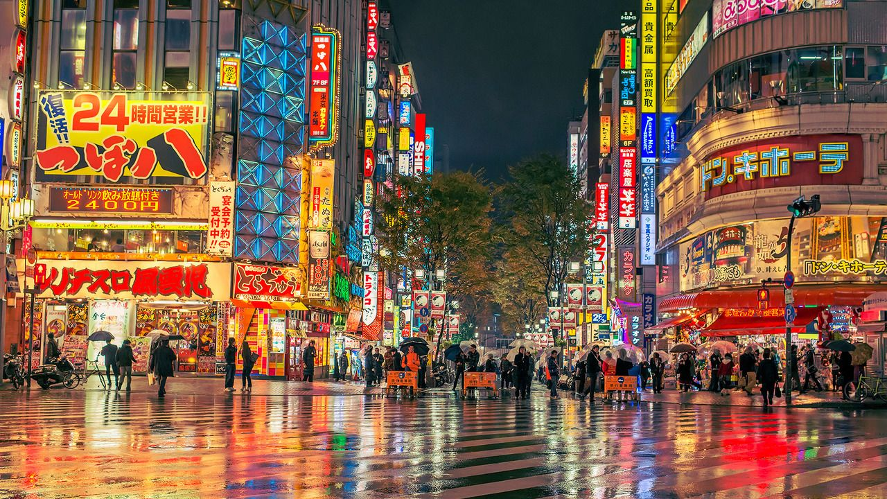 Most beautiful places in the world download free wallpapers japan the most beautiful scene - Tokyo japan wallpaper ...