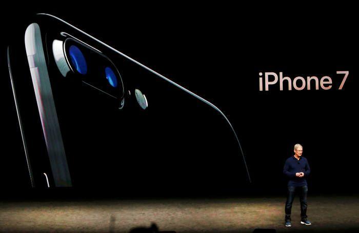 애플 아이폰7 내달 21일 국내 출시한다 - 전자신문
