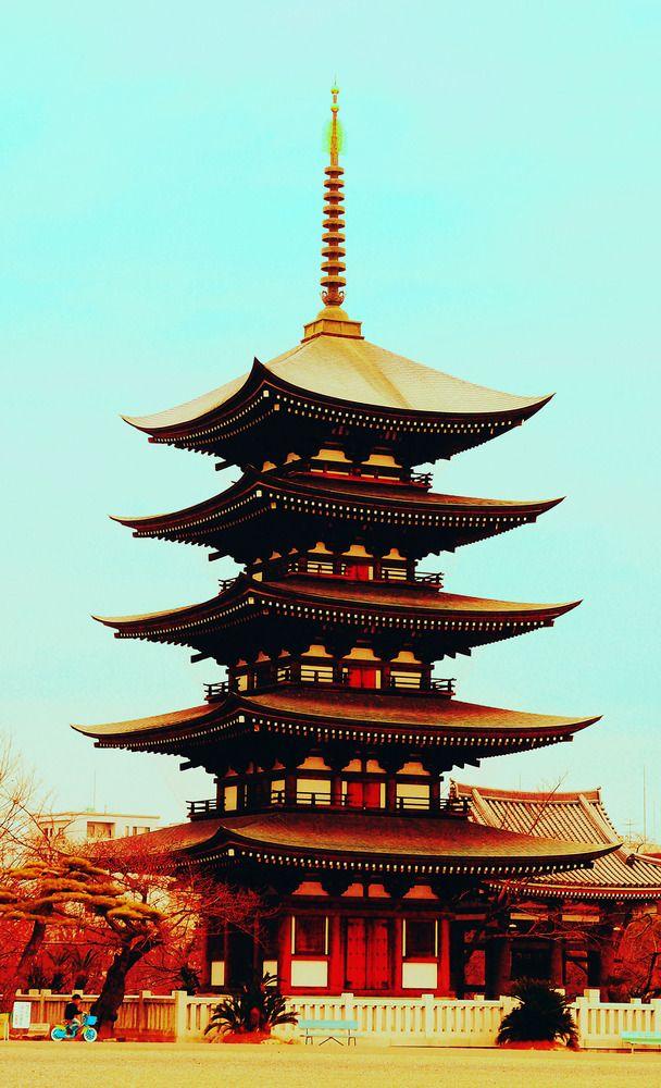 A Photo of Nagoya, Japan from Nagoyish.com