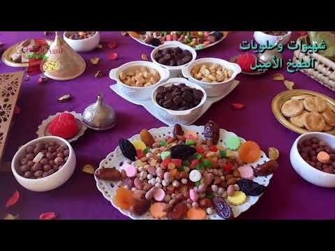 شهيوات و حلويات الطبخ الاصيل Tabkh Assil تقديم و تزيين مائدة عاشوراء مائدة تقليدية مغربية Food Breakfast Blog