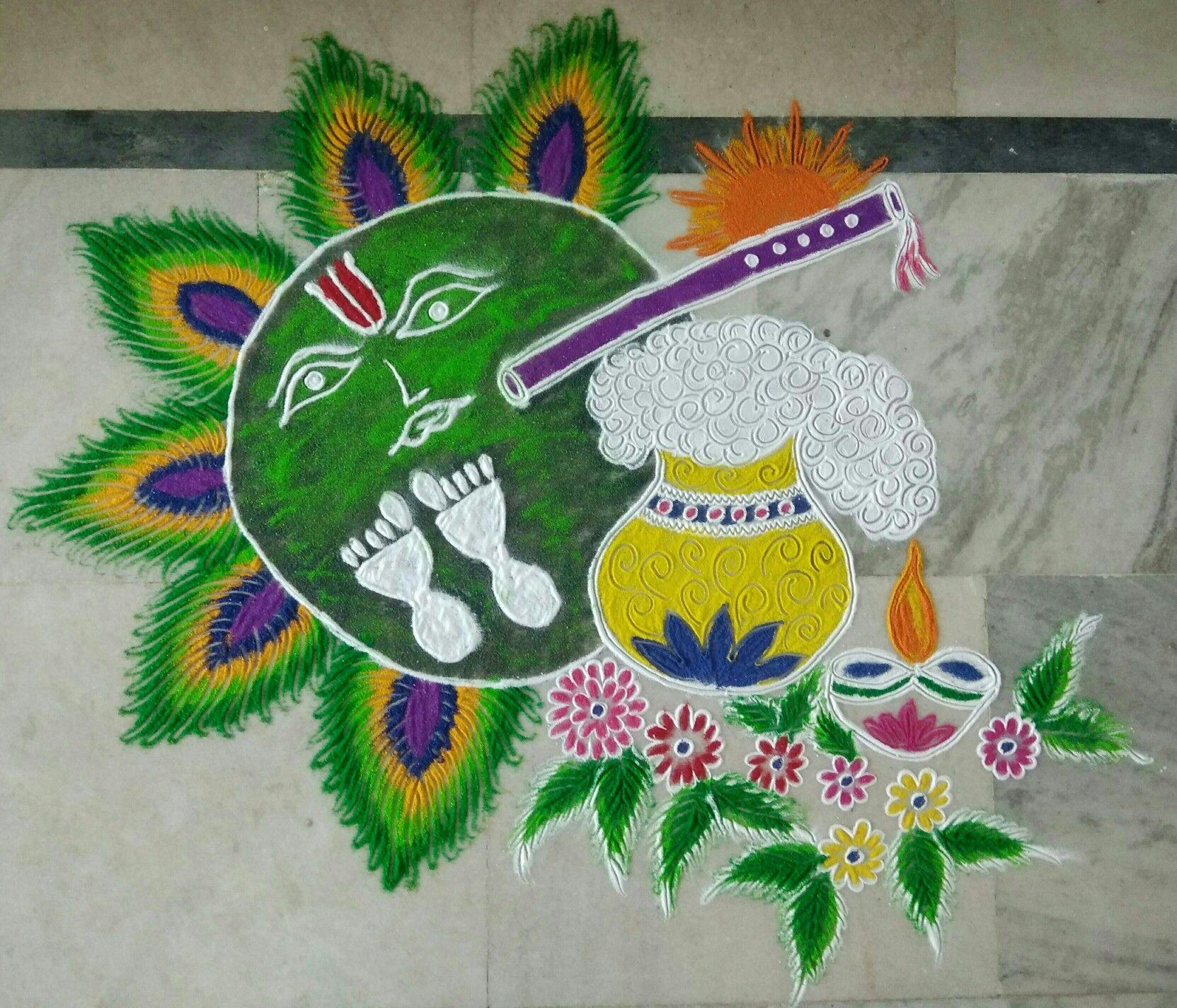 Janmashtami rangoli | Rangoli designs for competition, Rangoli ...