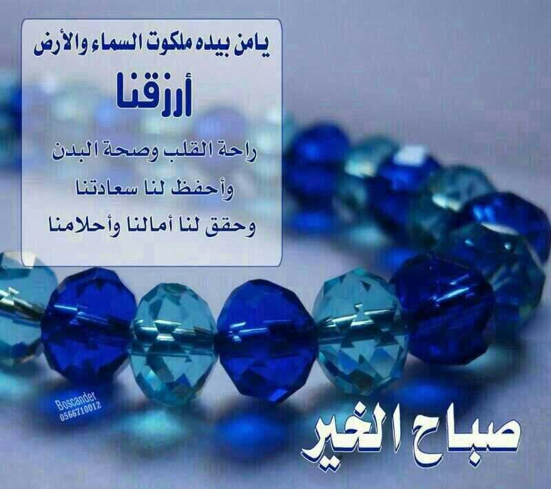 خواطر اسلامية عبارات ايمانية مفيدة جدا صور دينيه Islamic Images Reminder Greetings
