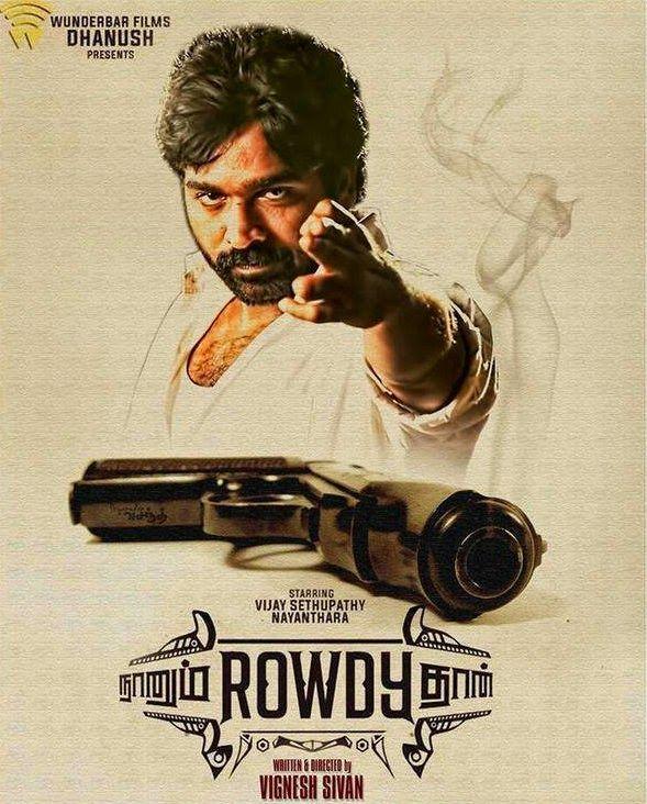 naanum rowdy dhaan trailer download