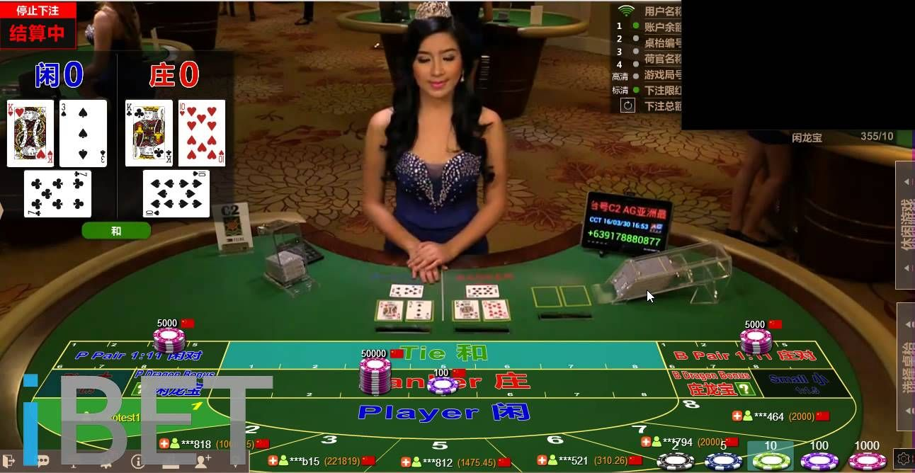 Online Casino Malaysia AG亚游 Baccarat by iBET Asia Gaming | Casino, Online  casino, Online casino games