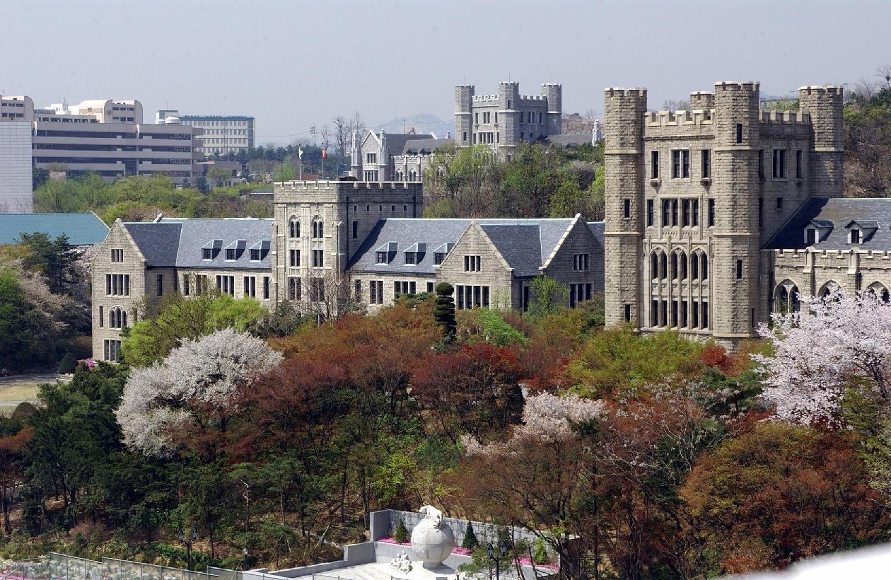 Kuliah di Korea - Kualitas Penddikan terbaik