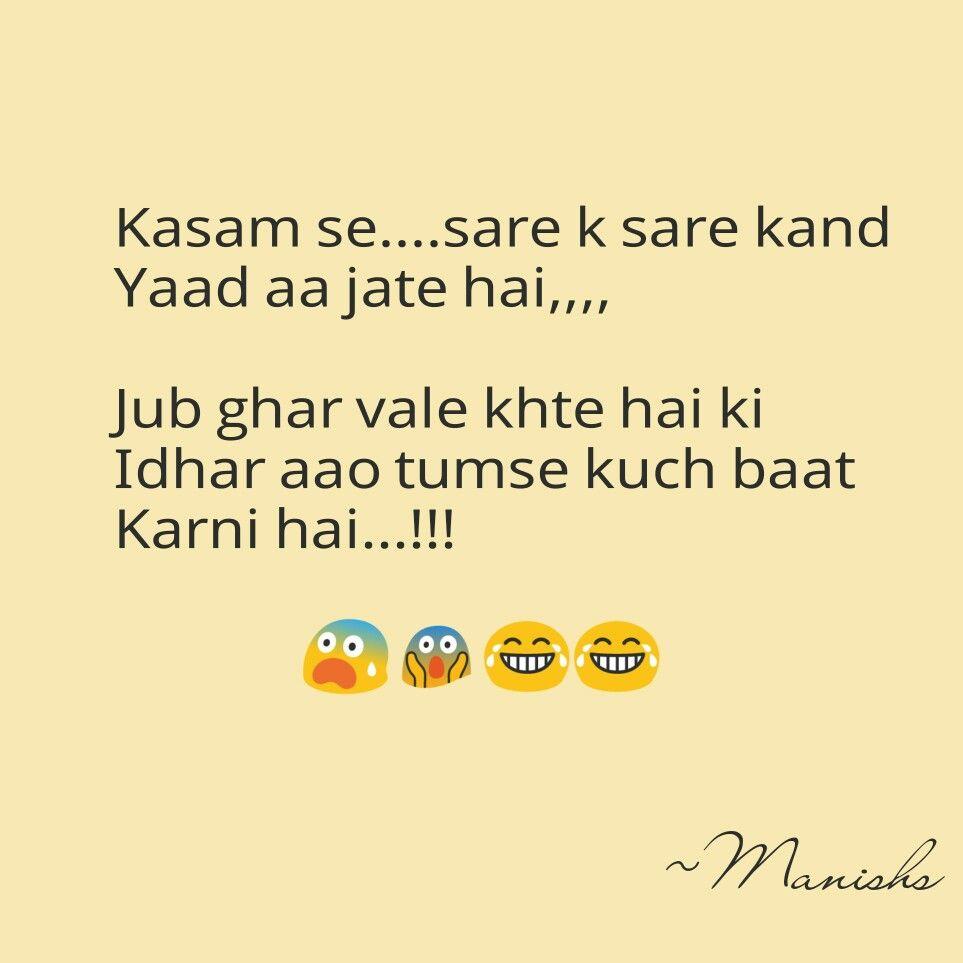 Sahi Hai Jokes Quotes Funny Quotes Fun Quotes Funny