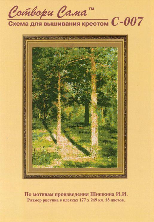 (3) Gallery.ru / Фото #6 - A 1 - giasemi