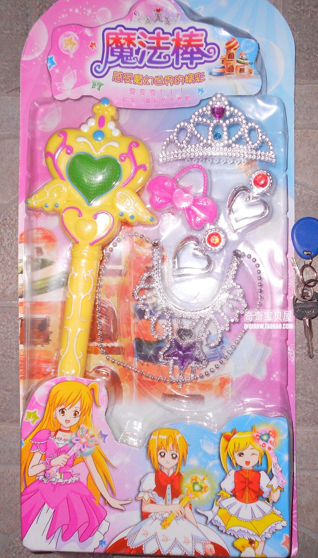 New Year Gift Ba La Balala Little Magic Fairy S Magic Wand Dream