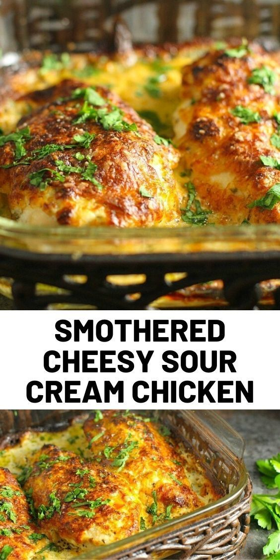 Smothered Cheesy Sour Cream Chicken In 2020 Cream Chicken Recipes Sour Cream Chicken Chicken Dinner Recipes