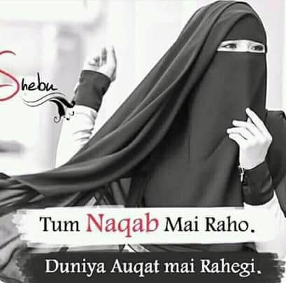 For More Stuff You Can Follow On Pinterest Kubra Yousuf Quran Quotes Love Hijab Quotes Islamic Love Quotes